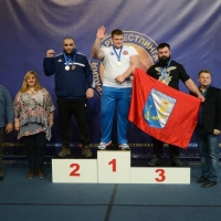 Russian National Championship 2018 # Aрмспорт # Armsport # Armpower.net